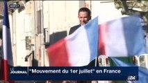 Mouvement du 1er juillet en France: Benoït Hamon tente de refonder la gauche et quitte le PS