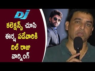 డీజే కలెక్షన్స్ చూసి ఈర్ష పడేవారికి దిల్ రాజు వార్నింగ్ || Dil Raju Responds About Dj Movie Leaks