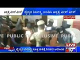 Chikkaballapur: Hospital Destructed By Angry Mob