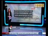 #مصر_تنتخب | الخطوات الإجرائية والقانونية التي ترتب عليها وقف العملية الانتخابية