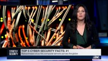 STRICTLY SECURITY |  Top 5 cyber security facts | Saturday, July 1st 2017