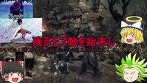 【ゆっくり実況】ブロリーと霊夢がダークソウル3を初見プレイ!5