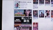 Video JAV Saori Hara ซาโอริฮาระ
