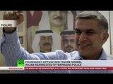 Bahrain re-arrests top human rights activist Nabeel Rajab