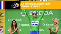 La minute maillot vert ŠKODA - Étape 2 - Tour de France 2017