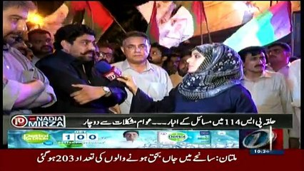 10PM With Nadia Mirza - 2nd July 2017