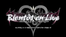 Introduction Kingdom Hearts  2.8
