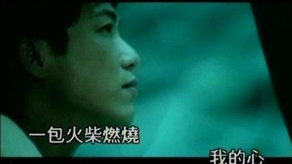 Panda Hsiung - Huo Chai Tian Tang (Demo)