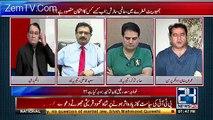 Mian Sahab Kay Liye Bari Mushkil Sorat e Hal Paida Hosakti Hai Agr UnKo- Anchor Imran Khan