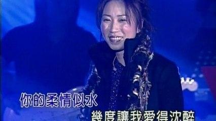 Linda Lee - Bu Rang Wo De Yan Lei Pei Wo Guo Ye
