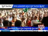 Mysore Regaining Peace Again After The Riots