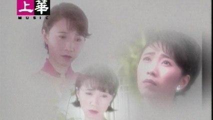 Linda Lee - Ai Bu Shi Shou