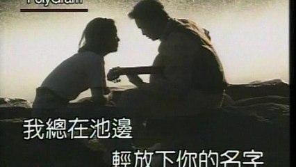 Angus Tung - Ji Yi You Ai Kai Shi
