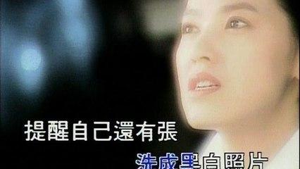 Ming-Jen Chen - Dao Na Li Zhao Na Mo Hao De Ren