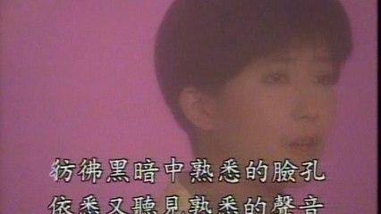 Mong Ting Wei - Zi Wan Hua