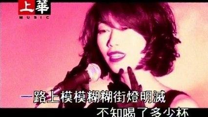 Linda Lee - Zuo Ye Meng Xing Shi