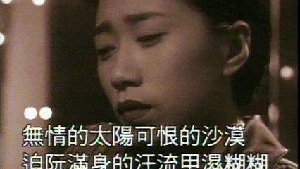 Linda Lee - Ku Hai Nu Shen Long