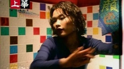 Mavis Hsu - Yan Se