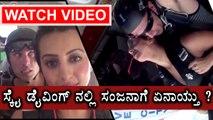 Sanjjanaa Thrilling Skydive | Filmibeat Kannada