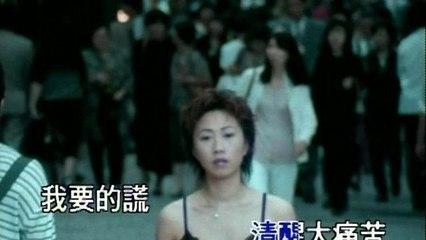 Linda Lee - Shi Yan Huang Yan