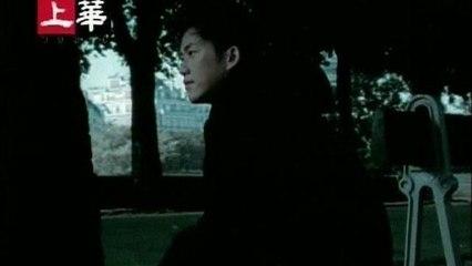 Panda Hsiung - Yue Liang Sen Lin