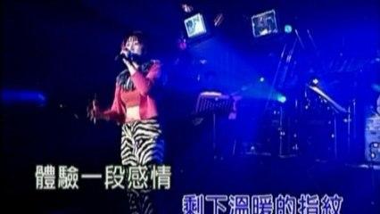 Linda Lee - Wo Wei Ni Shang Xin