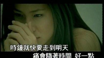 Celest Cheung - Yuan Liang