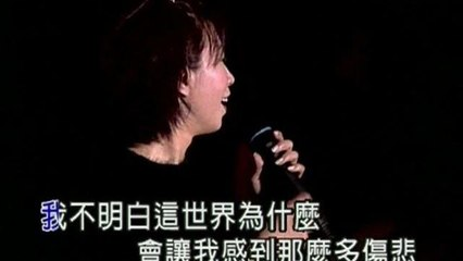 Linda Lee - Nuo Yan