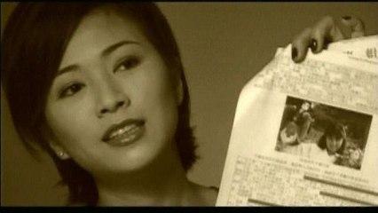 Wen-Lin Fang - Wo Ai Guo De Ren Wo Xian Zai Hai Ai