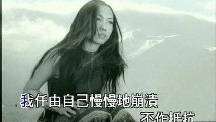 Denise Juan - Yuan Lai Zhen De You Zhe Yang De Ren