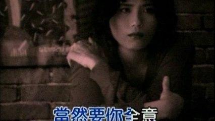 Teresa Ho - Tan Bai