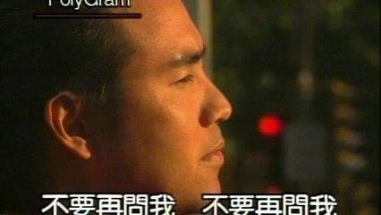 Angus Tung - Ci Qing Yong Bu Liu