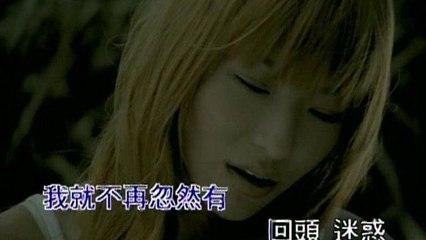 Celest Cheung - Ting Ai Qing Zou Guo