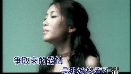 Denise Juan - Zheng Qu Lai De Ai Qing