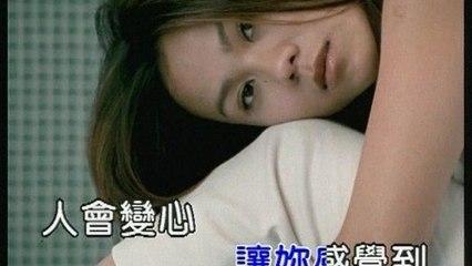 Tanya Chua - Yuan Yi Miao Xiao