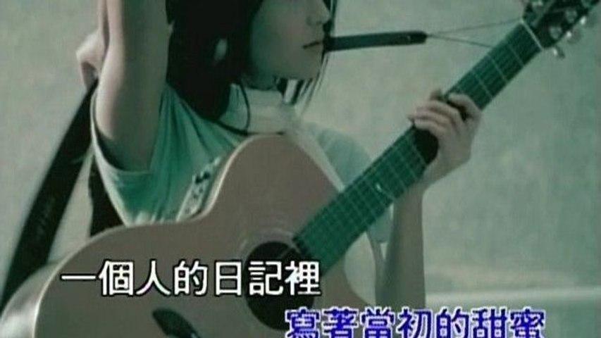 Celest Cheung - Wo Bu Hui Fei