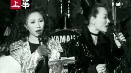 Linda Lee - Jie Yao