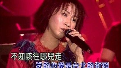 Linda Lee - Bu Gan Xin Bu Fang Shou