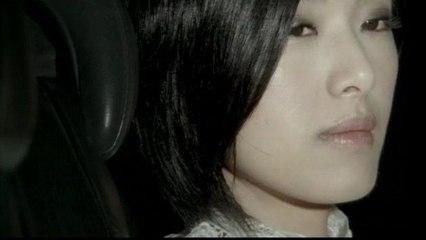 Tarcy Su - Zhao Dao Xing Fu Na Nian