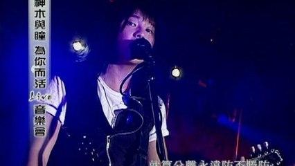 Y2j - Bu Fang