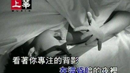 Valen Hsu - Tu Ran Xiang Ai Ni
