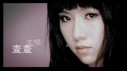 Cherry Boom - Qin Ai De Wang Zi