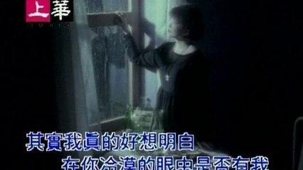 Mong Ting Wei - Qi Shi Wo Hai Shi You Xie Zai Hu