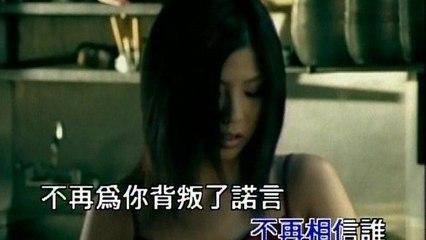 Valen Hsu - Yu Ku Wu Lei