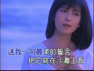 Mong Ting Wei - Ni Ting Hai Shi Bu Shi Zai Xiao