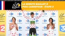 La minute maillot à pois Carrefour - Étape 3 - Tour de France 2017