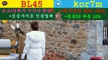 토토총판 모집 ∈접속주소 : ★   kakao: BL45 텔레그램 : kor7m ○▲s