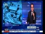 #غرفة_الأخبار | القوات المسلحة المصرية تنفذ ضربات جوية اليوم على مواقع داعش في ليبيا
