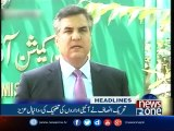 NewsONE Headlines 11AM| 4-July-2017