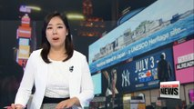 Video clip on Times Square LED screen reveals dark history of Japan's Hashima Island